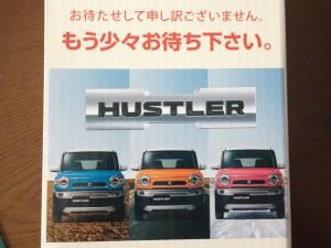 Hustler425-1