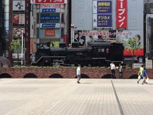 SL広場のある日比谷改札から徒歩5分で第一ホテル東京に着きます。