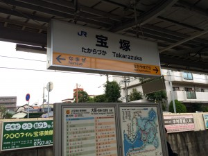 JR宝塚駅。福知山線の一部区間に『JR宝塚線』の愛称がつくほど親しまれる駅。