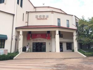 宝塚大劇場と宝塚バウホールを併設する建物。中にはレストランなどが多数。