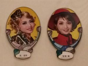 1番右がトップ娘役の妃海風さん。隣は今回、2番手の娘役を演じるホントは男役の礼真琴さん。