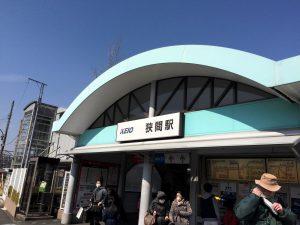 京王高尾線の狭間駅。高尾駅から一駅。