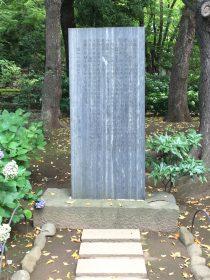 高橋翁の略歴とこの公演の沿革が書かれた石碑。『東京市』との記述に時代を感じます。