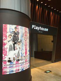 東京芸術劇場のプレイハウスの入口。