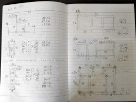 秋の芝居用に作った山台と階段の設計図。基本的に木材を何センチに切るかのメモです。