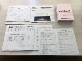 提出する書類。あとは台本に製本テープを貼れば完成。結構、膨大な量です。